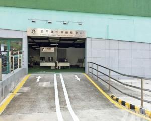 多個政府部門轄下場所暫停開放