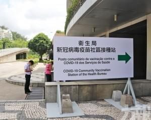 山頂醫院今起禁止探病