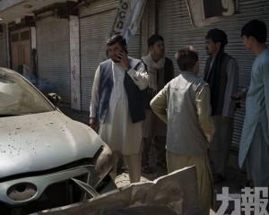 阿富汗東部爆炸襲擊致1死7傷