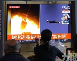 朝鮮昨試射高超音速導彈