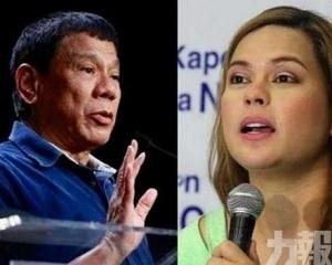 杜特爾特證女兒將參選菲律賓總統