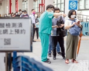 本澳核檢預約系統運作緩慢 部分檢測站仍可預約今日時段