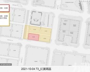 協調中心新增紅黃碼區