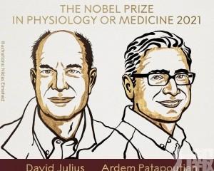 美國兩科學家獲獎