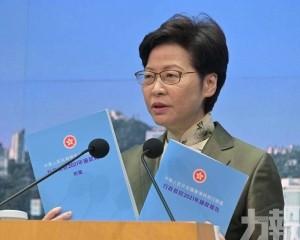 林鄭:聚焦房屋土地未必再提紓困措施