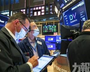 美股部分挽回昨日跌幅