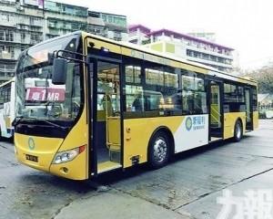 新福利:第66例所乘巴士已深層消毒