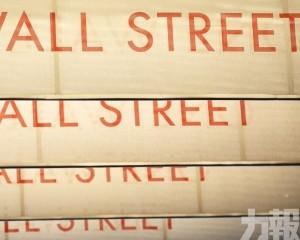 紐約股市三大股指高收