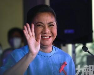 菲律賓副總統羅貝多宣布參選總統