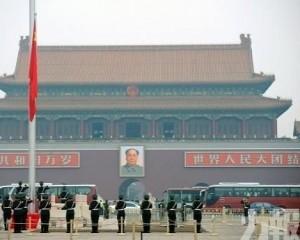 北京零時起正式執行