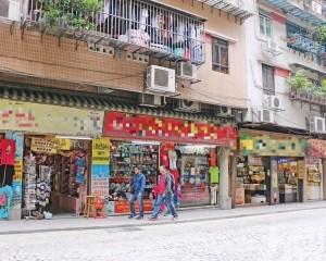 市民可舉報颱風期間如發現商品抬價