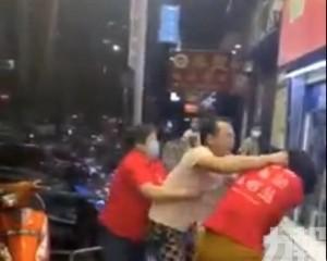兩男突對女職員施襲致職員頭部受傷 治安警跟進案件