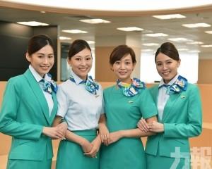 大灣區航空成香港第八家航空公司