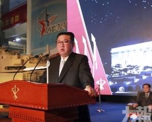 金正恩指朝鮮主要敵人為戰爭