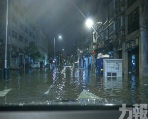 內港現輕微水浸料持續至清晨5時