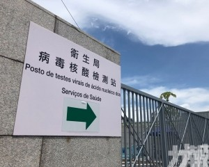 因颱風未檢測人士不會轉黃碼