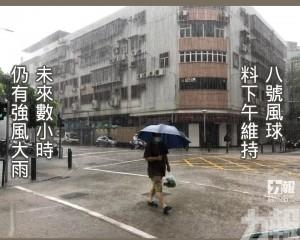 未來數小時仍有強風大雨