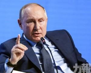 普京:中國是俄羅斯最可靠夥伴