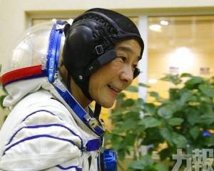 日本富豪12月將飛往太空旅行
