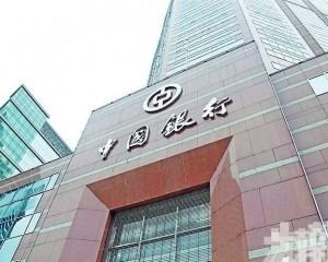 中國銀行澳門分行成爲跨境理財通開辦銀行