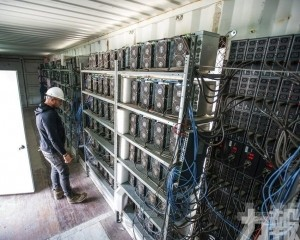 發改委擬將「挖礦」列淘汰產業