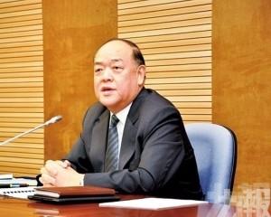 出席橫琴粵澳合作區第一次會議
