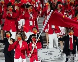 中國代表團亮相東京奧運會