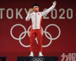 舉重名將李發彬破奧運紀錄奪冠