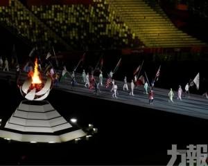 中共中央 國務院向中國體育代表團致賀電