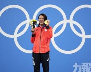 大橋悠依女子400米混合泳折桂