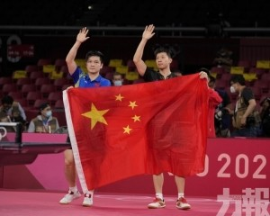 拿下東奧乒乓男單冠軍