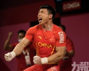 諶利軍獲男子舉重67公斤級金牌