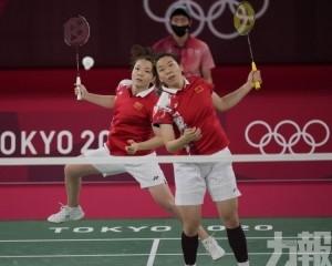 「凡塵」鎖定羽毛球女雙決賽席位