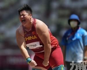 鞏立姣刷新PB首奪奧運金牌