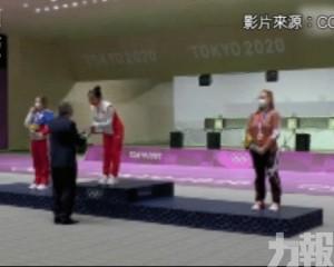 楊倩為中國隊摘下女子射擊冠軍