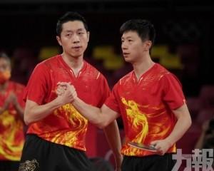 國乒隊晉級東奧男團決賽