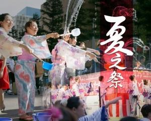 大阪夏祭!梅田浴衣盆舞潑水大戰