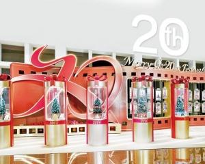 「糕」慶過聖誕!必睇Merry-Go-20th