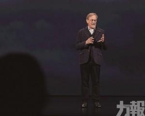 蘋果發布會懶人包 推Apple TV+對撼Netflix