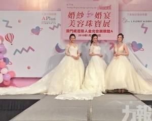 一站式婚慶平台!第40屆婚紗婚宴美容珠寶展