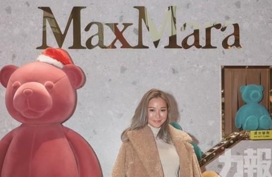 Max Mara銀河限定店