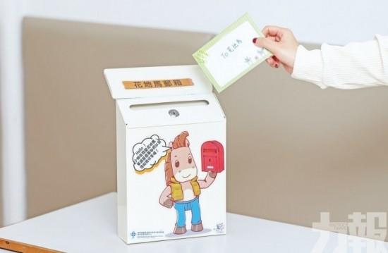花地馬郵箱