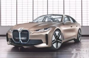 BMW i4概念車首發