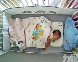 哭泣的嬰孩 (上)