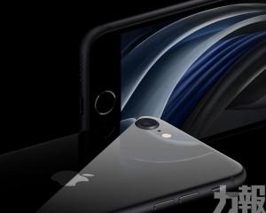 $3,400買起全新iPhone SE