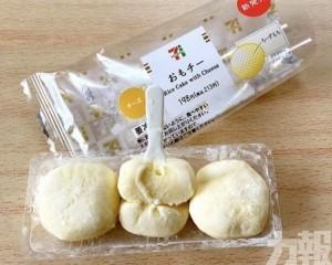 今期日本7-11新品「軟心芝士麻糬」