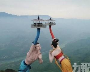 奇異雕像高達50米震驚眼球