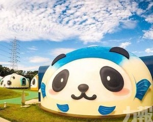 和歌山萌爆熊貓圓頂屋