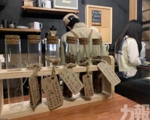 沙欄仔小巷隱世Cafe