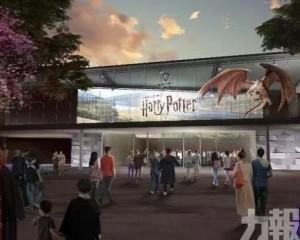 東京哈利波特樂園2023開幕